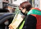 성북구, 우리농산물 꾸러미 드라이브스루 판매