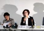 위안부 피해자 후원금 논란 기자회견