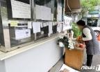 """""""살살 때려줄게""""…가수 다빈이 밝힌 경비원 폭행 가해자 실체"""