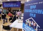 재난지원금 선불카드·상품권 신청 가능