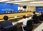 [사진] 고용노동부 산하 공공기관장 회의 주재하는 이재갑 장관