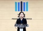 """검찰 """"신라젠 정관계 로비 의혹 확인 불가"""""""
