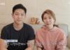 """'오뚜기 3세' 함연지 """"제 남편의 정체를 공개합니다"""""""