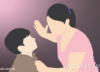 산에서 나체로 피흘리며 발견된 8살·9살, 엄마가 훈육한다며…