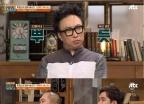 """""""박명수는 겉과 속이 다르다""""…'연봉 1억' 매니저의 고백"""