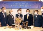 민노총 불참으로 노사정 협약식 취소