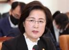 추미애 아들 10일 휴가 후 미복귀 의혹…검찰, 관계자 소환 조사