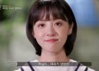 """김민아, 남중생 성희롱 논란 """"에너지 많을땐데 어디에 푸냐"""""""