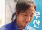 """최숙현 선수 아버지 """"딸 괴롭힌 팀닥터·선배…조문도 안왔다"""""""