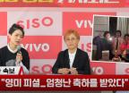 """안영미 """"2월 혼인신고…라디오가 맺어준 인연"""""""
