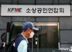 '춤판 워크샵' 논란 휩싸인 소공연