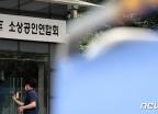소상공인연합회 '춤판 워크숍' 논란...취임 2달만에 배동욱號 좌초 위기