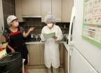 유치원-어린이집 급식시설 전수점검