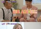 """'유퀴즈' 임라라♥손민수, """"한달 수입=조세호 명품시계"""""""