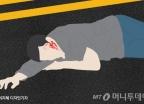 8살 들이받아 쓰러졌는데…밟고 지나간 60대 운전자