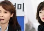 성폭력 고발 앞장섰던 공지영·서지현…박원순 의혹엔 왜 침묵하나
