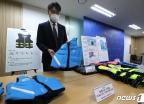 구명복 안전실태 조사 결과 발표하는 한국소비자원