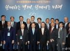 경총 창립 50주년 기념행사 개최