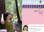 """서세원, 친딸 서동주에 """"쓰레기 같은 X…피부 벗겨 지갑 만들겠다"""""""