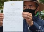 북한 피격 공무원 아들 편지에 대한 文 대통령 답장 공개