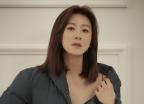 김희애, 끈 슬립 위에 패딩 입고…관능미 '물씬'