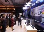디지털콘텐츠 코리아 엑스포 2020