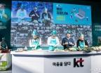 KT, 랜선 김장나눔 행사 개최