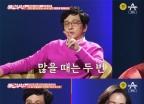 """'애로부부' 김창준 """"64세 아직도 성욕 왕성""""…차수은 """"결혼 후 17kg 빠져"""""""