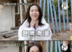 """송윤아 """"씻는 거 싫어해…일주일에 한 번 머리 감았다"""""""