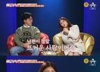 """'애로부부' 민경선 """"남편 김완기, 뜨거운 사람…부부관계 중 앞니 금가"""""""