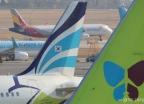 '대한항공·아시아나항공 통합' 법원 판결 임박
