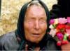 """'여자 노스트라다무스'의 내년 예언…""""강한 용이 인류를 장악한다?"""""""