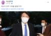"""이승환, 윤석열 복귀에 """"세상이 모두 너희 발밑이지?"""""""