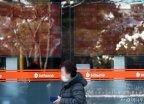 사상 첫 4000만원 돌파한 비트코인…관련주도 '급등'