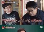 """'1호가' 팽현숙, 최양락에 진짜 """"갈라서자"""" 발언…최수종 '눈물'"""