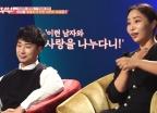 """'애로부부' 박성희 """"남편, 아침에도 다 벗고""""…권혁모 """"7번도 가능"""""""