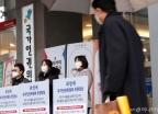 국가인권위 앞 피켓시위