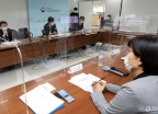 코로나19 백신접종 의정공동위원회 제1차 실무회의