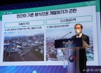 정부, 공공주도 3080+ 대도시권 주택공급 획기적 확대방안 발표