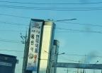 """""""비트코인으로 50억 벌어 퇴사""""…'한미약품 용빈이' 실화?"""