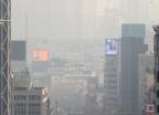 수도권 등 일부 지역 미세먼지 '나쁨' 예보