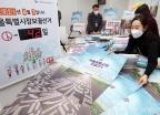 서울시장 선거 홍보물 점검