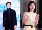 '학폭 의혹' 조병규·박혜수, KBS 출연 반대 청원 1000명 돌파
