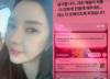 """인민정, ♥김동성에 """"일어나자"""" 응원…""""X같은 잡X"""" 악플도 공개"""