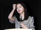 """'이현주 왕따 논란' 에이프릴, 이번엔 진솔 폭로글…""""놀리고 무시"""""""