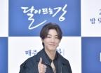 '달이 뜨는 강' 오늘 촬영 취소…지수 '학폭 논란' 여파