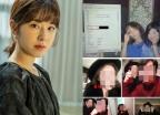 """박혜수 측 """"피범벅 폭행+B씨 부친에 욕설, 명백한 허위사실"""""""