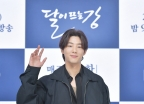 '학폭 인정' 배우 지수, 10월 군 입대…사회복무요원 대체복무
