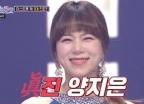 """'미스트롯2 진' 양지은, 김성주와 같은 소속사?…장군엔터 """"사실무근"""""""