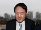 """윤석열 """"LH사건은 '망국 범죄'…대대적 수사 해야"""""""